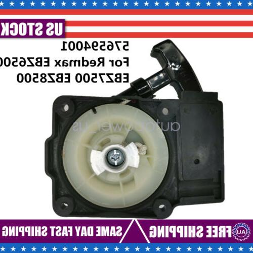recoil starter leaf blower and vacuum parts
